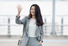 Photo of 김태리, 나이스크랍 새 뮤즈로 발탁