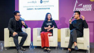 Photo of 리워드스타일, 상하이 패션위크에서 토론회 가져
