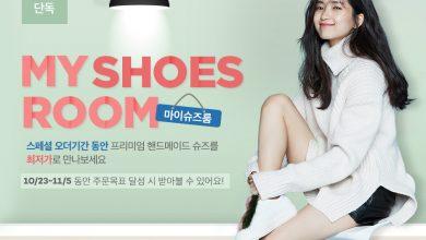Photo of LF 라움에디션, 신발 주문생산 플랫폼 '마이슈즈룸' 론칭