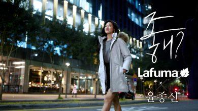 Photo of LF 라푸마, 윤종신과 협업한 캠페인 영상 공개