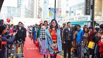 Photo of 세계 최장 3.8km 스트리트 패션쇼 '메이크미 런웨이'