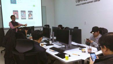 Photo of G밸리패션지원센터, 콘텐츠 제작 레벨업 과정 성공적 개최