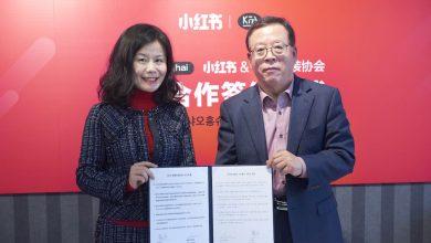 Photo of 한국패션협회, 중국 미디어커머스 '샤오홍슈'와 MOU