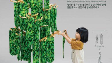 Photo of 네파, 재활용 우산 커버 '친환경 캠페인' 진행