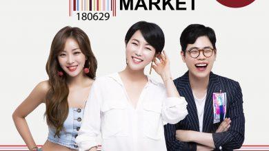 Photo of CJ오쇼핑, 뷰티·잡화 프로그램 '스타일 마켓' 열어