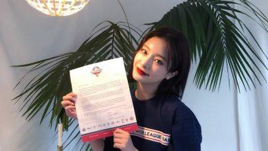 Photo of 변정하, 추신수 발탁 '2018 MLB 올스타 위크'에 공식 초청