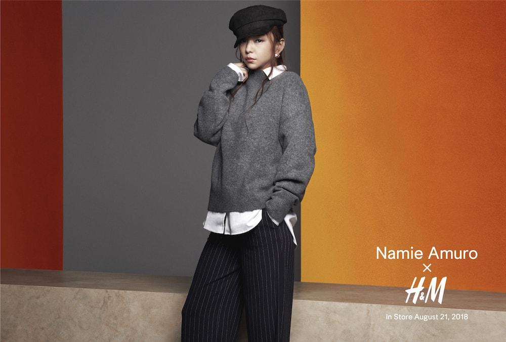 H&M, 아무로 나미에