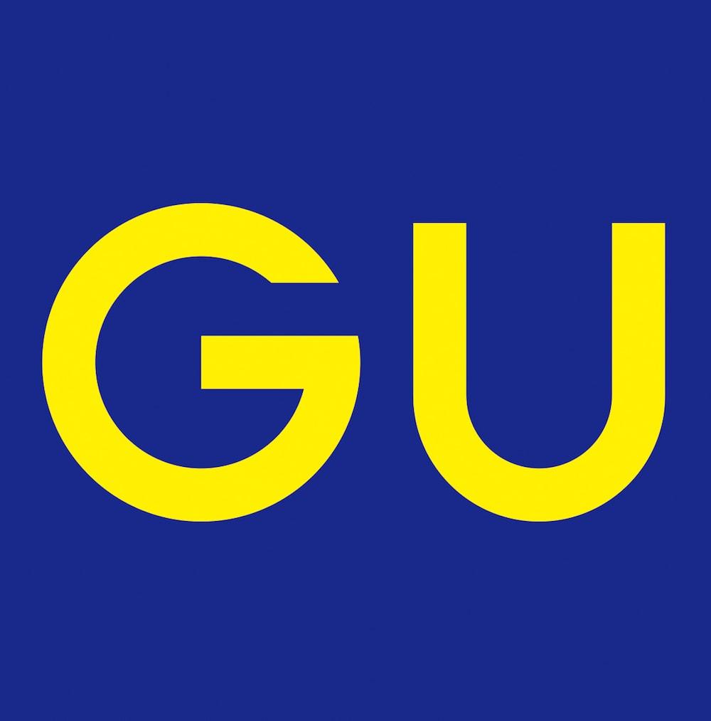 지유(GU)