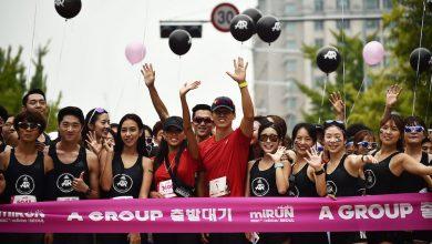 Photo of 아디다스, '2018 마이런 서울' 마라톤 대회 성료