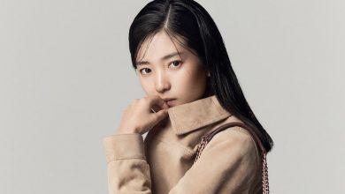 Photo of 제이에스티나, 반전 매력이 돋보이는 김태리 화보 공개