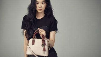 Photo of 손나은의 시크한 올블랙 패션