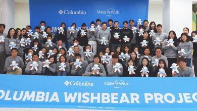Photo of 컬럼비아, 난치병 아동 위한 '위시베어 만들기'로 선행