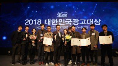 Photo of 네파 '레인트리 캠페인', 2018 대한민국 광고대상 3개 부문 수상