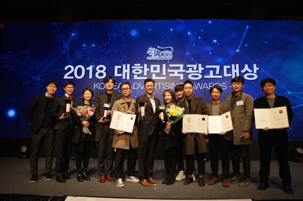 2018 대한민국 광고대상 네파