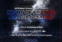Photo of 라코스테, 클럽 옥타곤에서 '프랑스의 밤' 파티 열어