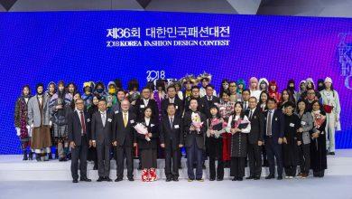 Photo of 2018 코리아패션어워즈, 대통령 표창에 김창수-김석주-문성호 씨 수상