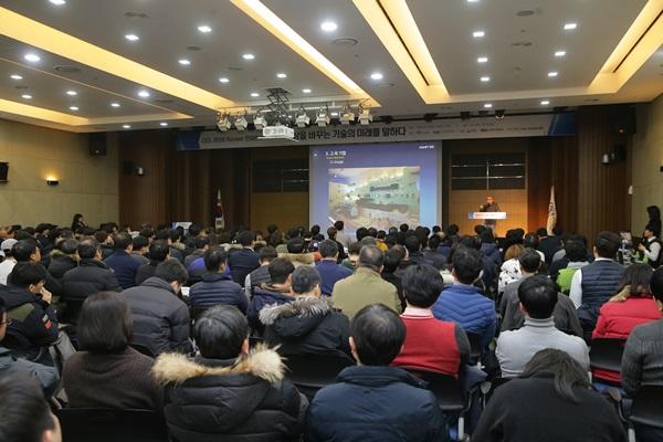 CES 2019 리뷰 컨퍼런스