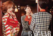 Photo of 'SKY캐슬' 캐슬퀸들의 구찌 주미백