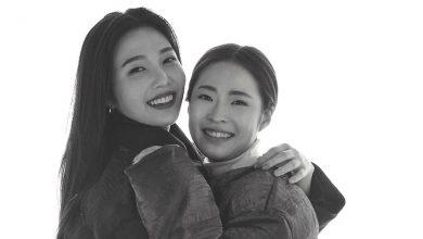 Photo of 분더캄머, 레드벨벳 조이와 특급 콜라보