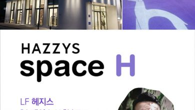 Photo of 헤지스, 작가 박상영 북이벤트 명동 스페이스 H에서 개최