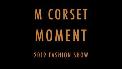 Photo of 2019 엠코르셋 패션쇼 'The M Corset Moment' 개최