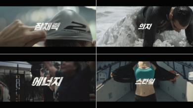Photo of 2XU, '너를 두 배로' 캠페인 영상 공개