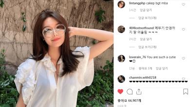 Photo of 최수영, 선글라스로 레트로 패션 완성