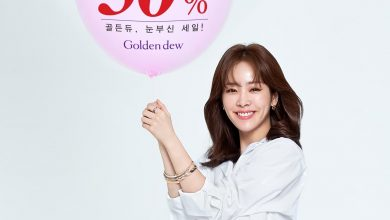 Photo of 골든듀, 창립 최초 30% 대대적 할인