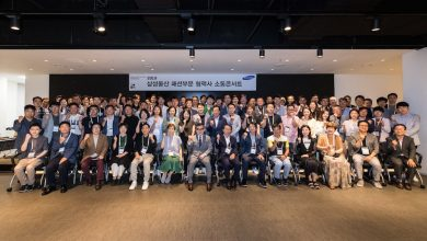 Photo of 삼성물산 패션부문, 협력사와 동반성장 의지 다져