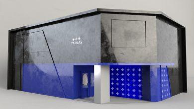 Photo of 타트라스, 전시형 팝업스토어 오픈