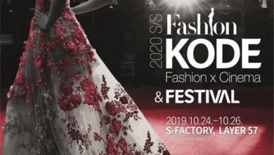 Photo of 2020 S/S 패션코드 & 페스티벌 24일 개막