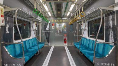 Photo of 쉬즈미스, 이색 마케팅 화제…지하철 2호선을 런웨이로