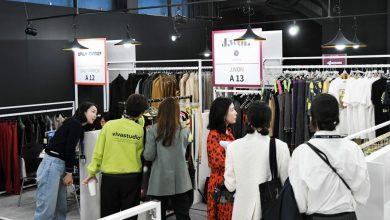 Photo of 한국콘텐츠진흥원, 패션코드 2020 F/W 참가 기업 모집