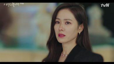 Photo of '사랑의 불시착' 손예진, 패션 스타일링 화제