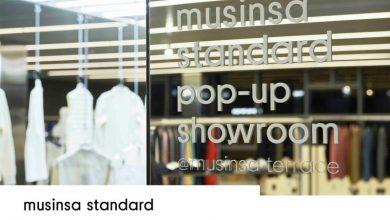 Photo of 무신사 스탠다드, 무신사 테라스 팝업 쇼룸 오픈