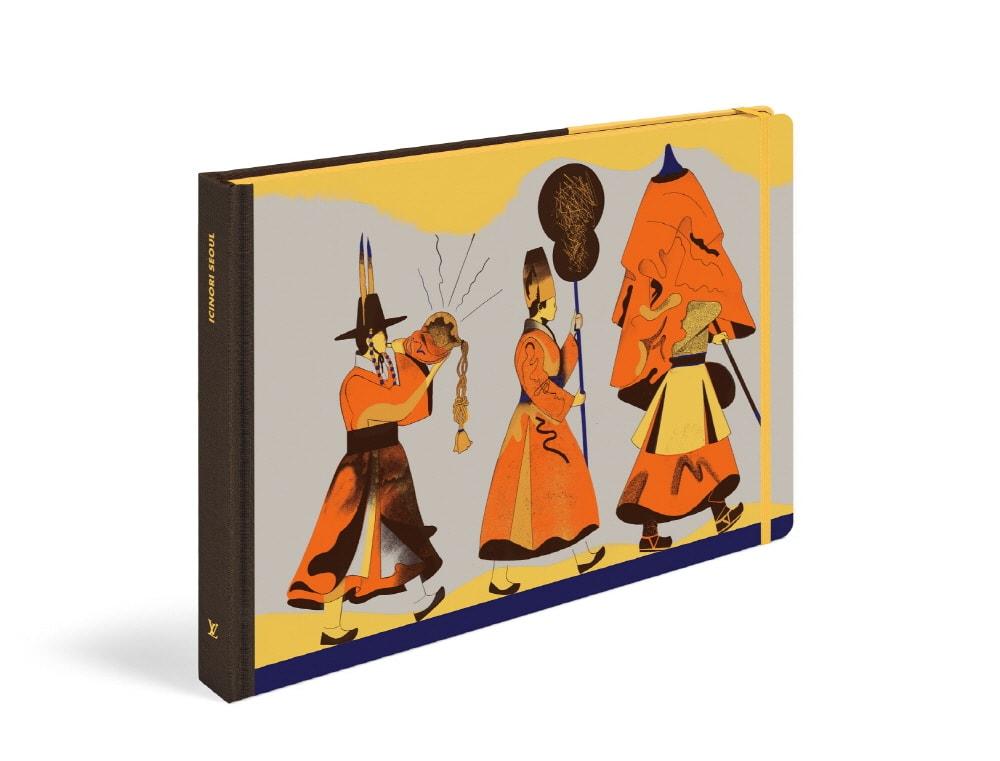 루이 비통 트래블 북(Louis Vuitton Travel Book) 서울> 편