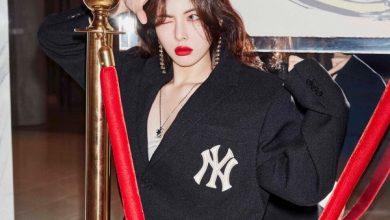 Photo of 하의 실종 패션의 정석 '현아' MLB 화보