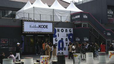 Photo of 패션코드 2020 F/W '코로나 19'로 개최 취소 결정