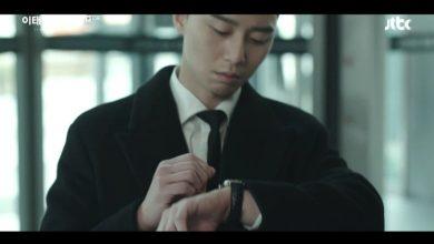 Photo of 박새로이의 몽블랑, 스타 레거시 풀 캘린더