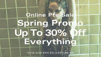 Photo of 올세인츠, 온라인 프리 세일 최대 30% 할인