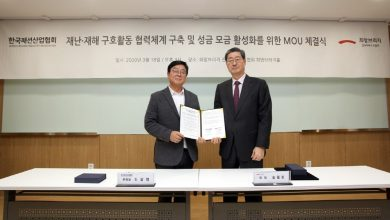 Photo of 한국패션산업협회, 재난재해 구호 협력 체계 구축