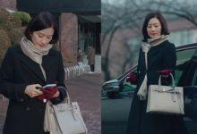 Photo of 품격 있는 스타일링, 놓칠 수 없는 '김희애' 패션 포인트
