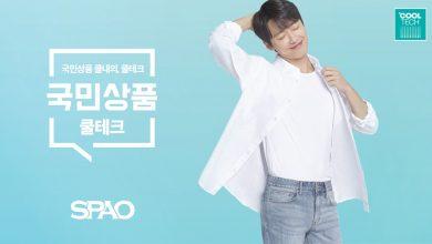 Photo of 스파오, 냉감속옷 '쿨테크' 인기