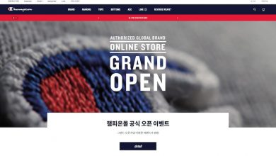 Photo of 챔피온, 공식 온라인스토어 오픈