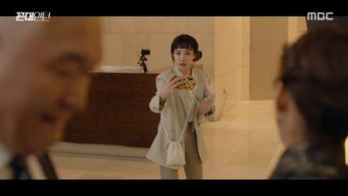 Photo of 공감 가는 '꼰대인턴' 이태리의 사회초년생 패션