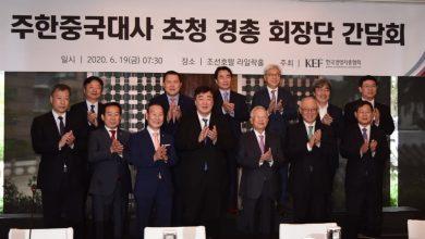 Photo of 패션그룹형지 최병오 회장, 중국 진출 기업 지원 요청