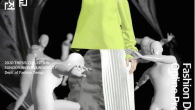 Photo of 성균관대학교 의상학과, 3D 디지털 통합 졸업작품 'CONNECT' 발표