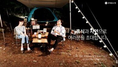 Photo of 롯데홈쇼핑, '착한캠핑' 참여 고객 모집