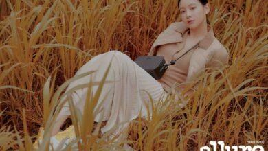 Photo of 오연서, '오블리'의 지극히 우아한 가을