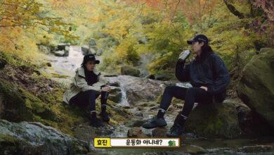 """Photo of 공효진 X 류준열, 위트있는 티키타카로 """"찰떡 케미"""" 자랑"""